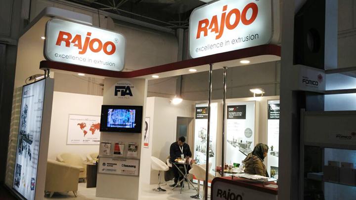 Rajoo Engineers Limited,India at Iranplast ,IRAN  #Events #RajooEngineers #Rajkot