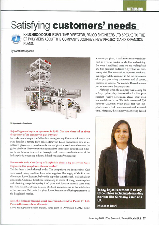 Ms. Khushboo Doshi speaks to ET Polymers about the company's journey.  #InTheNews #RajooEngineers #Rajkot