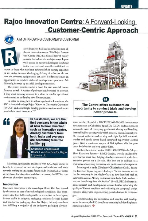 Rajoo Innovation Centre, which offers customers an opportunity to conduct a trial and develop newer products get mentioned in The Economic Times Polymers    #RajooEngineers #Rajkot #PlasticMachinery #Machines #PlasticIndustry