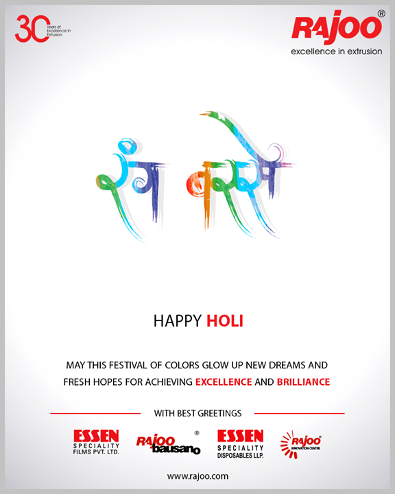 May this festival of colors glow up new dreams and fresh hopes for achieving excellence and brilliance  #HappyHoli2019 #Holi2019 #HappyHoli #होली #Holi #IndianFestival #FestivalOfColours #RajooEngineers #Rajkot #PlasticMachinery #Machines #PlasticIndustry