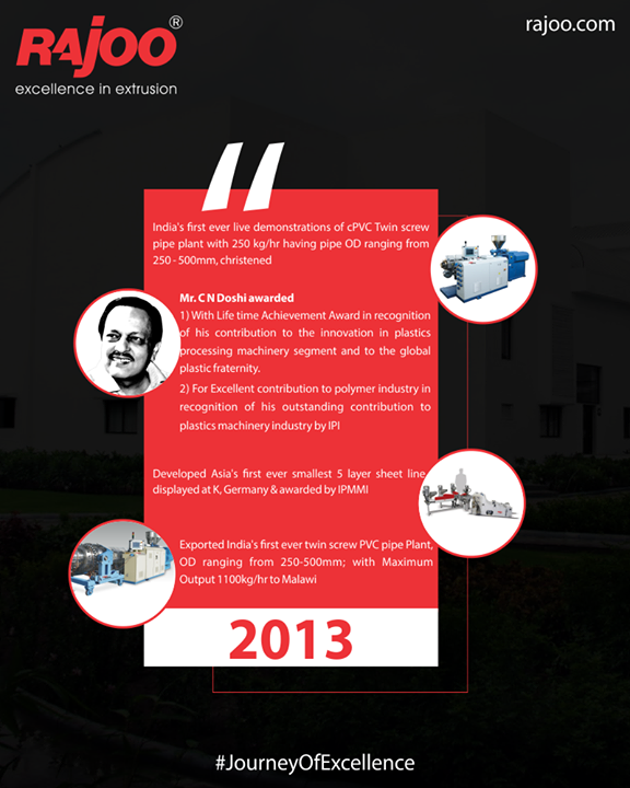 :: Journey Of Excellence ::  #JourneyOfExcellence #RajooEngineers #Rajkot #PlasticMachinery #Machines #PlasticIndustry