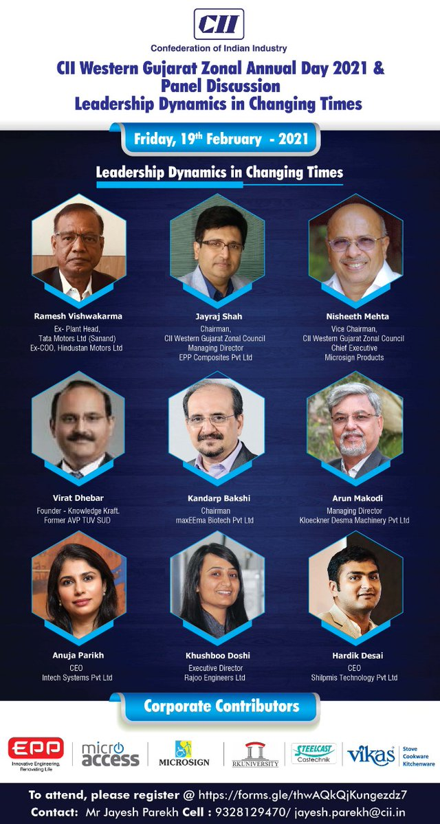 Join us for CII Western Gujarat Zonal Annual Day 2021 & Panel Discussion on